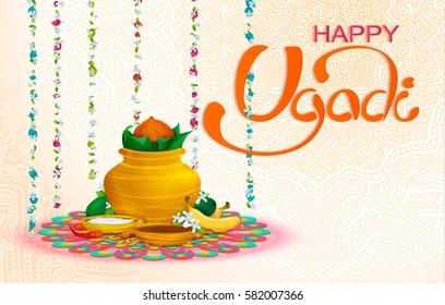 Happy Ugadi, holiday set, template, greeting card,.. Gold pot, coconut, flowers of Neem tree,mangoes, tamarind, pepper,sugar water, bananas, salts.. Handdrawn vector illustration. Samvatsaradi, Yugadi