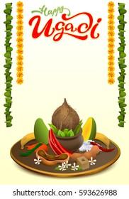 Happy Ugadi lettering text. Set Holiday accessories. Coconut, sugar, salt, pepper, banana, mango. Vector food illustration
