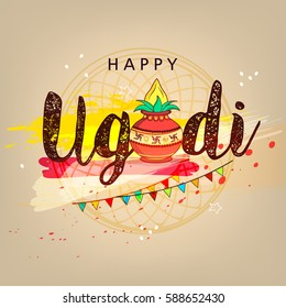 Happy Ugadi, Vector Illustration based on Ugadi Font on colorful decorative grungy background.
