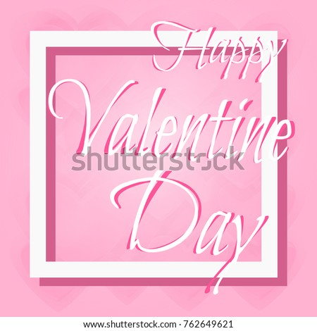 Happy Valentine Day Letter Vector Template Stock Vector Royalty