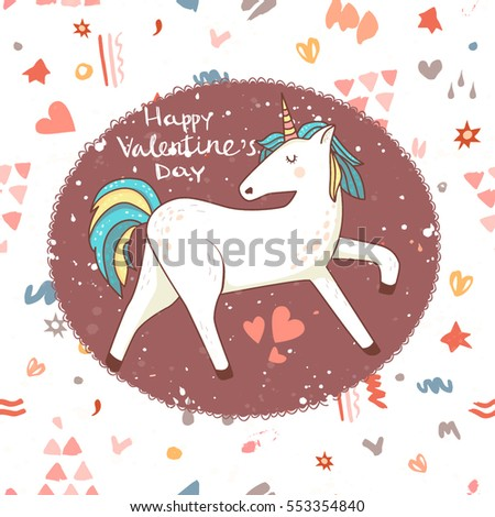 Happy Valentines Day Card Vector Card Stock Vector Royalty Free