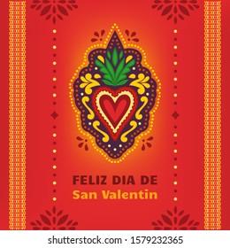 Happy Valentines Day, Feliz Dia de San Valentin. Corazon Mexicano. Fiesta banner, card, invitation.