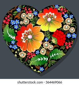 Happy Valentine's Day Flower Heart in Petrykivka Painting Style