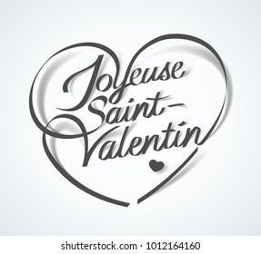 Happy Valentine's Day in French : Joyeuse St-Valentin