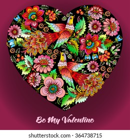 Happy Valentine's Day Greeting Card Flower Heart in Petrikovka Painting Style