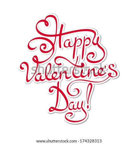 Happy Valentines Day Hand Lettering Text Stock Vector Royalty Free