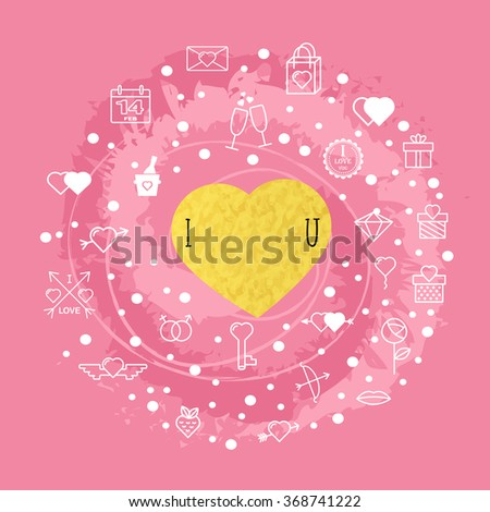 Happy Valentines Day Valentines Day Icon Stock Vector Royalty Free