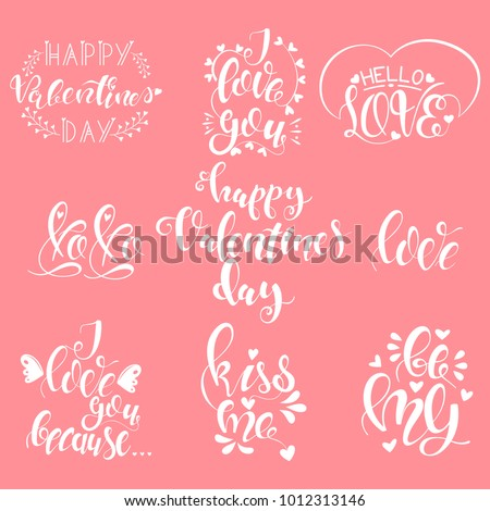 Happy Valentines Day Love Quotes Set Stock Vector Royalty Free