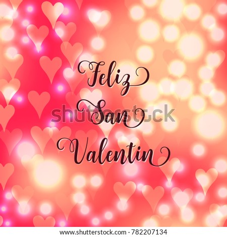 Happy Valentines Day Spanish Language Text Stock Vector Royalty