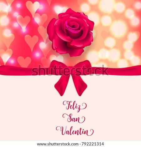 Happy Valentines Day Spanish Text Feliz Stock Vector Royalty Free