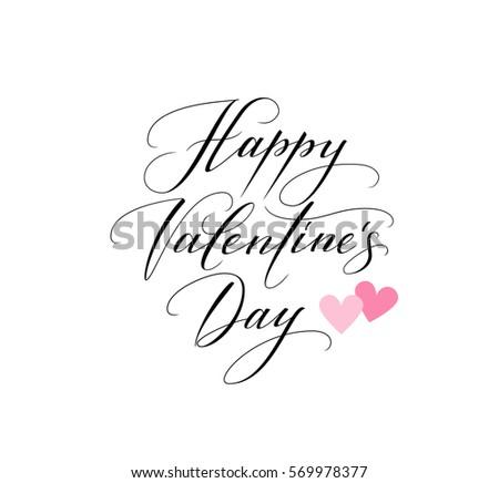 Happy Valentines Day Text Heart Symbols Stock Vector Royalty Free