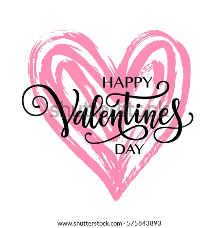 Happy Valentines Day Vector Card Happy Stock Vector Royalty Free