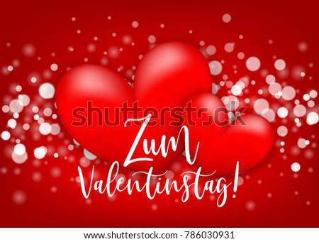 Happy Valentines Day Zum Valentinstag German Stock Vector Royalty