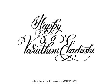 Happy Varuthini Ekadashi hand written lettering inscription to indian spring holiday celebrated april 22, calligraphy vector illustration isolated on white background