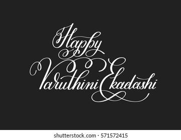 Happy Varuthini Ekadashi hand written lettering inscription to indian spring holiday celebrated april 22, calligraphy vector illustration isolated on black background