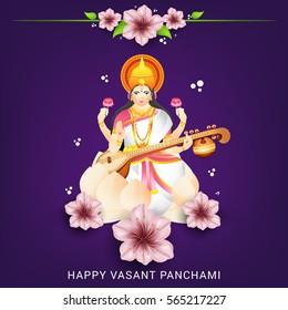 Happy Vasant Panchami Background.