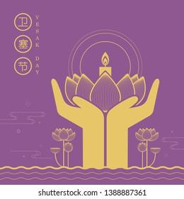 Happy vesak day or buddha purnima greeting card. Symbol of hand holding lotus lamp in flat line art style. (caption: vesak day)