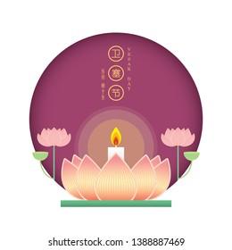 Happy vesak day or buddha purnima greeting card. Lotus lamp in flat vector illustration. (caption: vesak day)