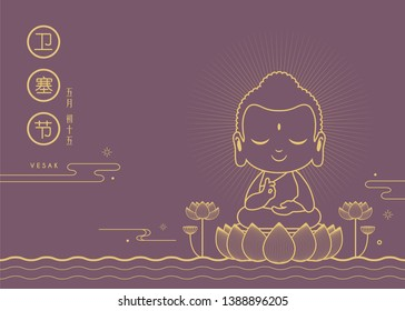 Happy vesak day or buddha purnima. Cute cartoon Lord Buddha meditating on lotus in line art style. (caption: Vesak day, 15th of May)