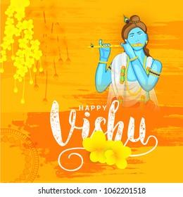 Vishu images stock photos vectors shutterstock happy vishu greeting card background m4hsunfo