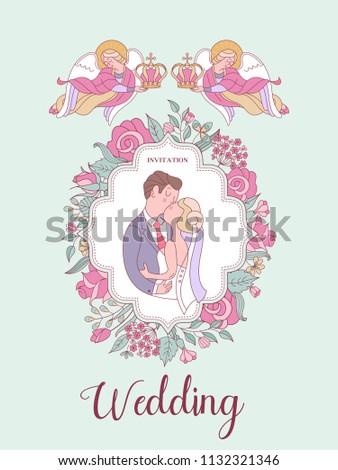 Happy Weddings Wedding Card Wedding Invitation Stock Vector (Royalty ...