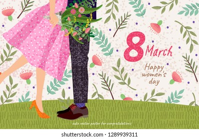 Happy women's day! Cute card or poster with a vector illustration of a dancing couple on a date with a bouquet of flowers, congratulations on the holiday