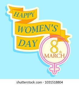 Happy Women's Day elegence greeting for 8th March celebration. Vector illustration