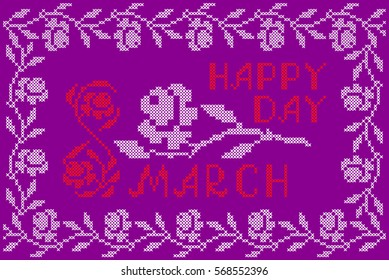 Happy Womens Day Embroidered Handmade Cross-stitch Ethnic Greeting Card with flowers on the Purple Background. Festive Frame, Vintage.