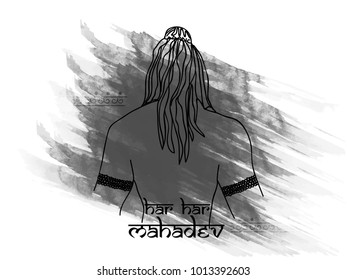 Shiva Stock Vectors, Images & Vector Art | Shutterstock