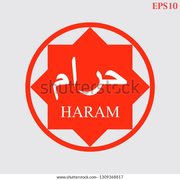 Is food what haram What is