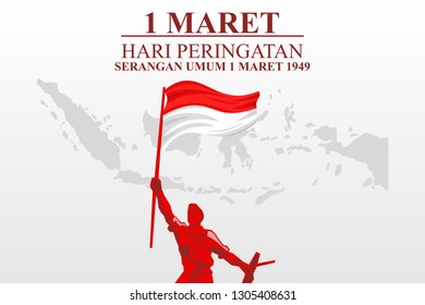 Hari Peringatan Serangan Umum Satu Maret 1949. Translation: Remembrance Day of General Offensive of 1st March 1949 vector illustration. Suitable for greeting card, poster and banner