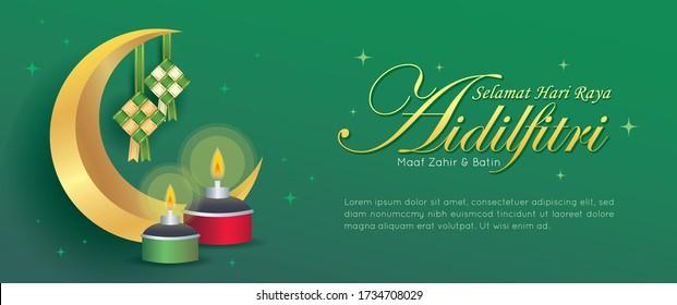 Hari Raya Aidilfitri banner design. Golden crescent moon, ketupat & pelita oil lamp on green background. (caption: Fasting day celebration, I seek forgiveness, physically & spiritually)
