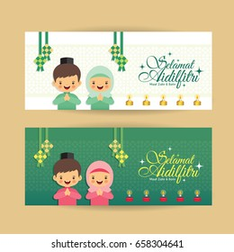 Hari Raya Aidilfitri banner design. Cute muslim kids with malay rice dumpling (ketupat) and oil lamps (pelita). (caption: Fasting Day of Celebration, I seek forgiveness, physically and spiritually)