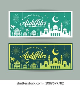 Hari Raya Aidilfitri banner template. Vector traditional malay wooden houses, mosque, crescent moon & fireworks in white silhouette. (translation: Happy Fasting Day ; I seek forgiveness, physically)