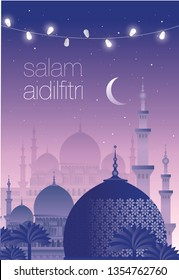 Hari raya aidilfitri/ eid mubarak greetings template with mosque vector/illustration