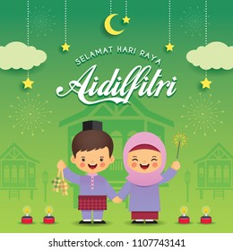 Hari Raya Aidilfitri greeting card template. Cute muslim boy and girl with traditional malay wooden house, pelita (oil lamp), fireworks and ketupat (rice dumpling). (translation: Happy Fasting Day)