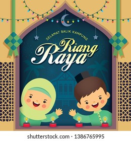 Hari Raya Aidilfitri greeting card. Cute cartoon muslim with colorful light bulbs, ketupat, pelita (oil lamp), malay wooden house & window frame. (caption: Happy Fasting Day ; return hometown safely)