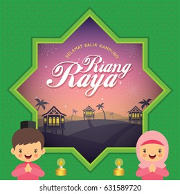 Hari Raya Aidilfitri greeting card template. Cute muslim boy and girl with traditional malay wooden house and pelita (malay oil lamp). (translation: Happy Fasting Day ; return hometown safely)