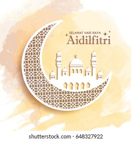 Hari Raya Aidilfitri greeting card template design. Decorative crescent moon and mosque on brown watercolor background. Vector illustration. (translation: Fasting Day of Celebration)