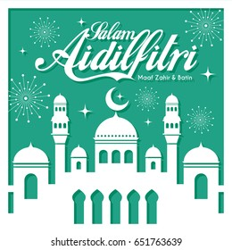 Hari Raya Aidilfitri greeting card template design. Vector mosque and fireworks in paper cut style. (translation: Happy Fasting Day ; I seek forgiveness, physically and spiritually)