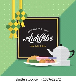 Hari Raya Aidilfitri template. Ketupat (rice dumpling), malay pastry, teko & kendi (canister for washing hands). (caption: Fasting day celebration, I seek forgiveness, physically & spiritually)