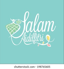 Hari Raya Aidilfitri typography with calligraphy element/ Season greetings with typography and vector art design