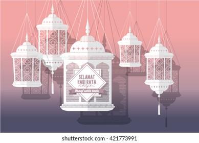 Hari Raya Banner Images Stock Photos Vectors Shutterstock