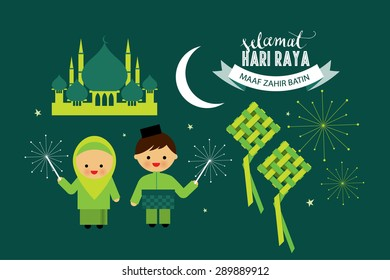 hari raya elements vector/illustration with malay words that translates to Wishing you a joyous Hari Raya, forgive me from within and outside