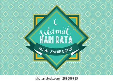 hari raya emblem vector/illustration with malay words that translates to Wishing you a joyous Hari Raya, forgive me from within and outside