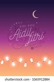 Hari Raya Fairies Lights greetings template vector/illustration with malay words that mean /happy hari raya','may you forgive us'