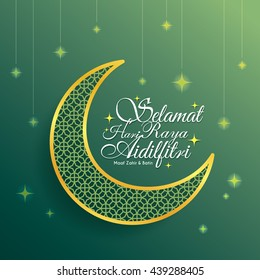 Hari Raya greeting card with decorative crescent moon and starry green background. Vector illustration. (caption: Fasting Day of Celebration, I seek forgiveness, physically and spiritually)
