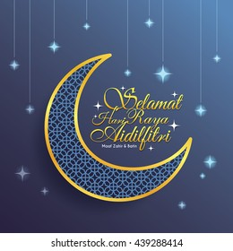 Hari Raya greeting card with decorative crescent moon and starry blue background. Vector illustration. (caption: Fasting Day of Celebration, I seek forgiveness, physically and spiritually)