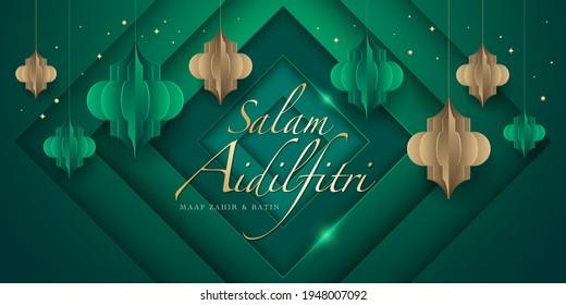 Hari Raya greeting template with contemporary islamic graphic elements. Selamat hari raya aidilfitri and maaf zahir batin that translates to wishing you a joyous hari raya and may you forgive us