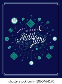 hari raya greetings with raya snacks/cookies template vector/illustration with malay words that mean 'happy hari raya', 'may you forgive us'
